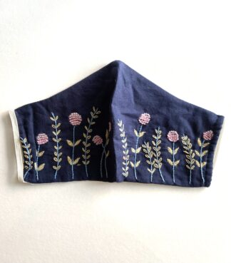 Embroidered Mask - Blue